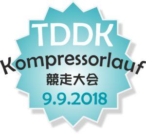 TDDK - 2018 - 2. TDDK-Kompressorlauf
