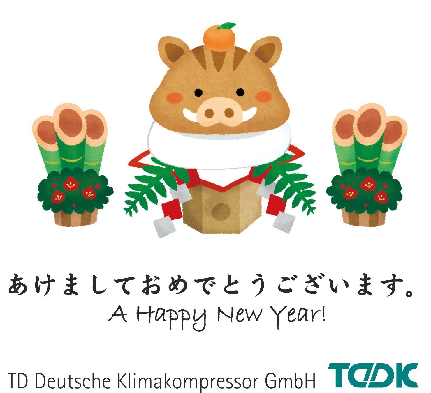 TDDK - Beiträge - Neujahrsgruß 2019