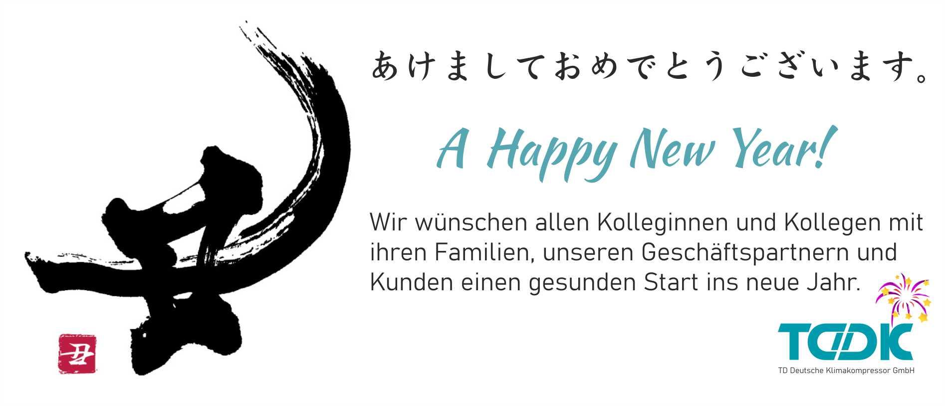 TDDK - Beiträge - Happy New Year 2021